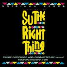Su! The Right Thing