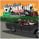 Don King (Hosted by DJ KNYCE)