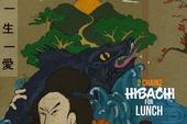 """Stream 2 Chainz's """"Hibachi For Lunch"""" EP"""