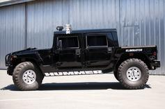 Tupac's Hummer Is Back On The Market