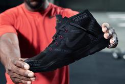 Release Date Announced For Kevin Hart's Nike Sneakers