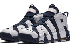 "Release Date Confirmed For The ""Olympic"" Nike Air More Uptempo"