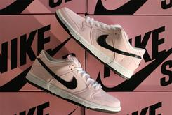 """Nike SB Dunk Low """"Pink Box"""" Release Details"""