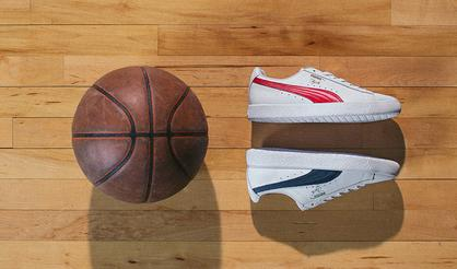 """PUMA Is Dropping An """"East Vs. West"""" Clyde Pack For NBA All-Star Weekend"""