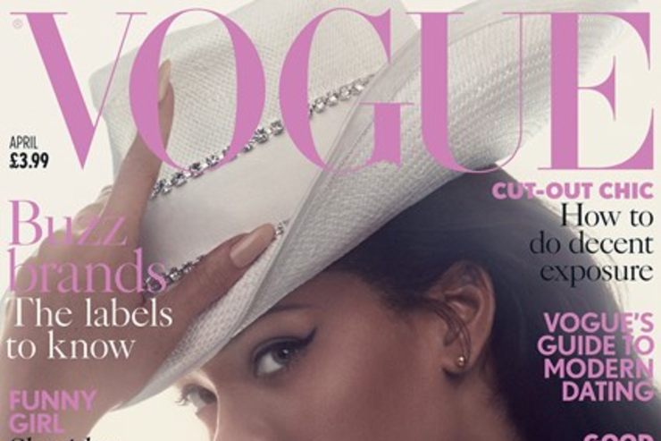 Rihanna covers British Vogue Magazine