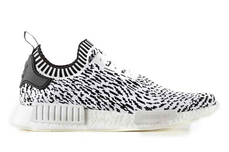 NMD R1 Glitch Pack Studio 88